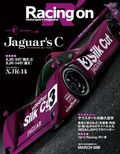 Racing on No.472-電子書籍