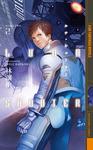 ルナ・シューター 2-電子書籍