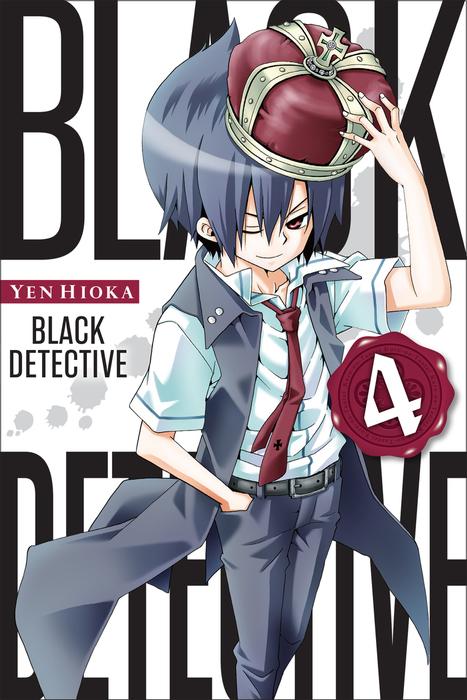 Black Detective, Vol. 4拡大写真