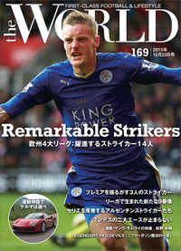 the WORLD 2015年12月23日号-電子書籍