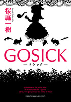 GOSICK(角川文庫)
