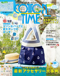 COTTON TIME 2017年 07月号