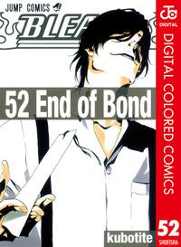 BLEACH カラー版 52