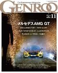 GENROQ 2014年11月号-電子書籍
