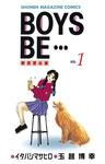 BOYS BE・・・(1)-電子書籍
