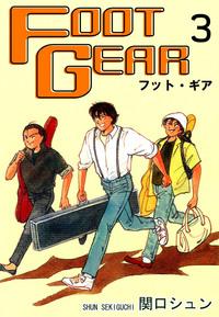FOOT GEAR-フット・ギア-(3)