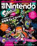 電撃Nintendo 2016年3月号-電子書籍