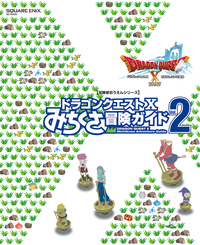 ドラゴンクエストⅩ みちくさ冒険ガイドVol.2