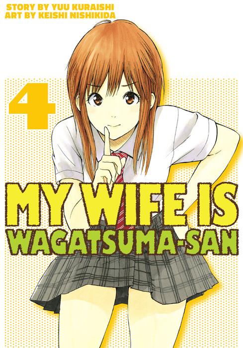 My Wife is Wagatsuma-san 4拡大写真