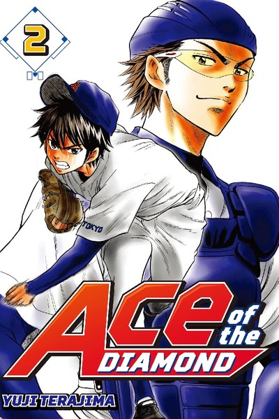 Ace of the Diamond Volume 2