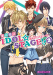 IDOL☆STAGE!!《アイドル・ステージ》(2)-電子書籍