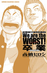We are the WORST! 卒業-GRADUATION--電子書籍
