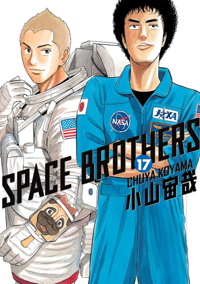 Space Brothers 17-電子書籍