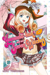 Yamada-kun and the Seven Witches 9-電子書籍