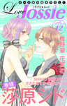 Love Jossie Vol.12-電子書籍