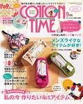 COTTON TIME 2016年 09月号-電子書籍