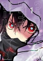 「ワンダリングワンダーワールド(角川コミックス・エース)」シリーズ