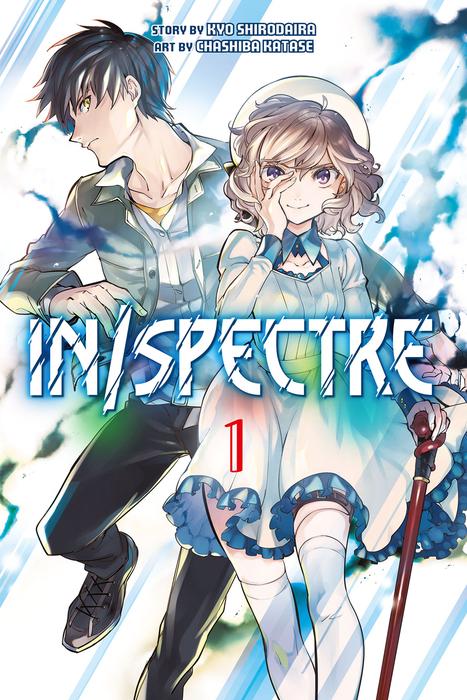 In/Spectre Volume 1拡大写真