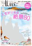 シュシュアリス vol.4-電子書籍