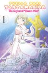 Puella Magi Tart Magica, Vol. 1-電子書籍