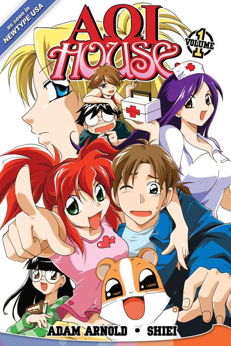 Aoi House Vol. 1拡大写真