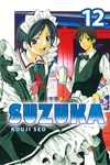 Suzuka 12-電子書籍