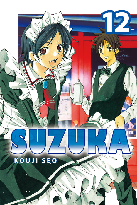 Suzuka 12拡大写真