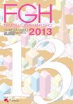 ファミ通ゲーム白書2013-電子書籍