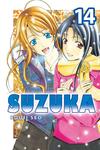 Suzuka Volume 14-電子書籍