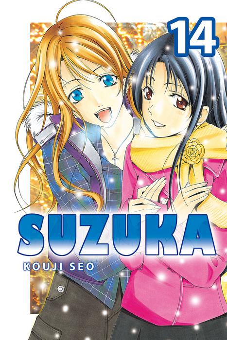 Suzuka Volume 14-電子書籍-拡大画像