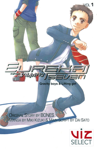 Eureka Seven: Gravity Boys & Lifting Girl, Volume 1