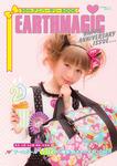"EARTHMAGIC 20thアニバーサリーBOOK  -アースガール""502人""撮影会スナップBOOK--電子書籍"