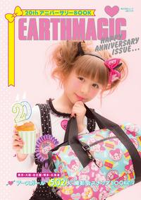 "EARTHMAGIC 20thアニバーサリーBOOK  -アースガール""502人""撮影会スナップBOOK-"