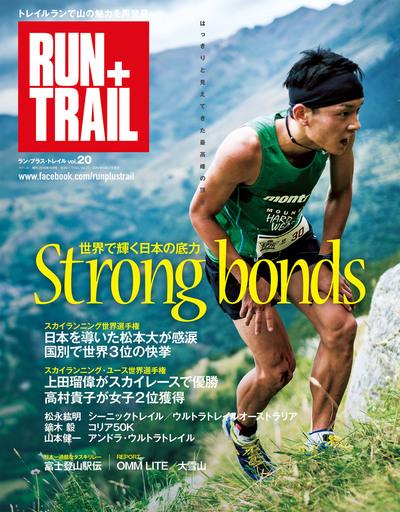 RUN+TRAIL Vol.20-電子書籍