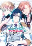 うたの☆プリンスさまっ♪ マジLOVE2000%(2)-電子書籍