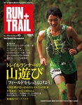 RUN+TRAIL Vol.10-電子書籍