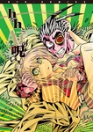 hなhとA子の呪い(2)【電子限定特典ペーパー付き】-電子書籍