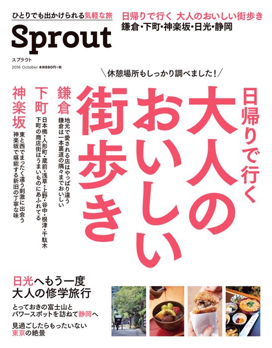 Sprout(スプラウト) Martブックス VOL.15拡大写真