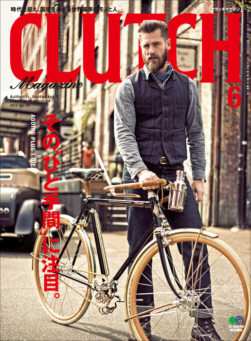 CLUTCH Magazine Vol.39拡大写真