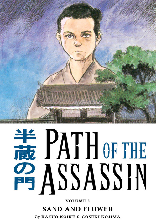 Path of the Assassin Volume 2: Sand and Flower拡大写真