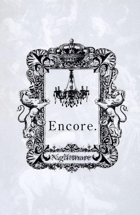 ナイトメア公式ツアーパンフレット 2006 2006 Last Tour Encore.-電子書籍-拡大画像
