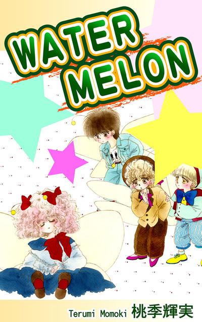 WATER MELON-電子書籍
