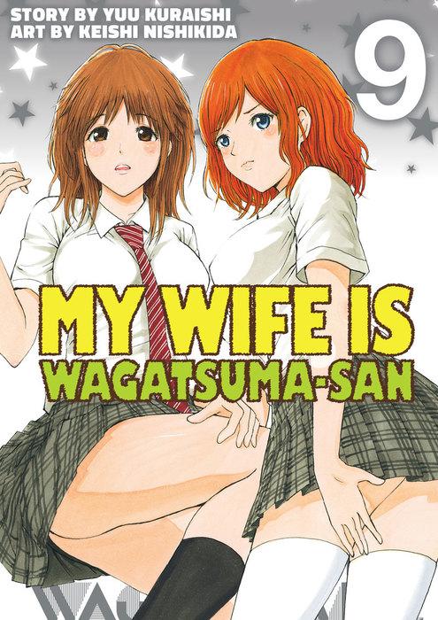 My Wife is Wagatsuma-san 9拡大写真