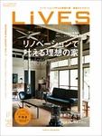 LiVES 90-電子書籍