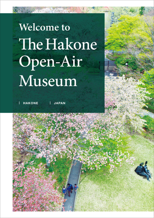 Welcome to The Hakone Open-Air Museum拡大写真
