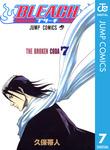 BLEACH モノクロ版 7-電子書籍