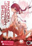 [Vol. 1-6, Bundle Set] Pandora in the Crimson Shell: Ghost Urn 30% OFF-電子書籍