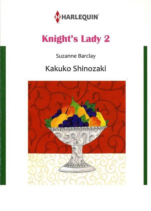 KNIGHT'S LADY 2-電子書籍-拡大画像
