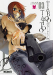タブー・タトゥー TABOO TATTOO 03-電子書籍