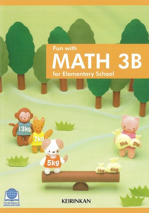 Fun with MATH 3B for Elementary School-電子書籍-拡大画像